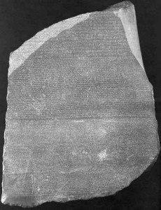 rosetta-stone-11