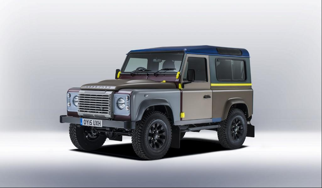 Land Rover by Paul Smith