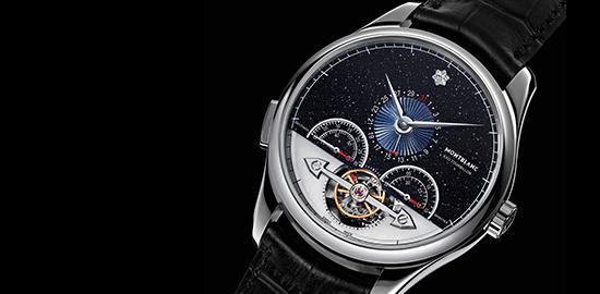 Montblanc-Heritage-Chronométrie-ExoTourbillon-Chronograph-Vasco-da-Gama-Limited-Edition-60_400_532_2