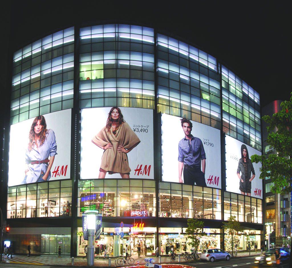 japan-hm