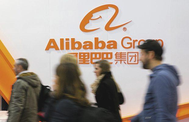 Alibaba-2_buena