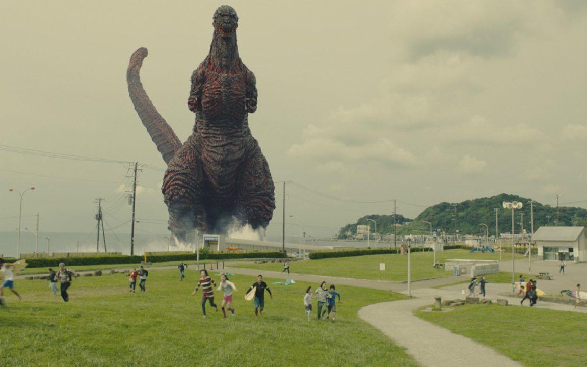 'Shin Godzilla' y la salvación burocrática